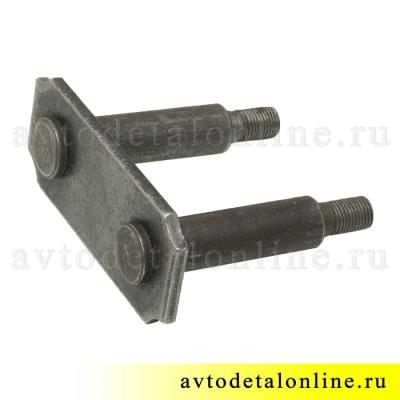 Щека серьги на УАЗ внутренняя с пальцами 469-2902458
