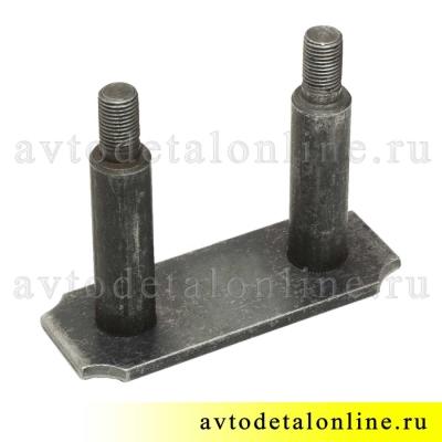 Щека серьги рессоры УАЗ внутренняя с пальцами 469-2902458