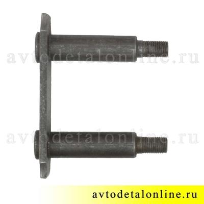 Серьга УАЗ щека внутренняя с пальцами в сборе на заднюю рессору 469-2902458