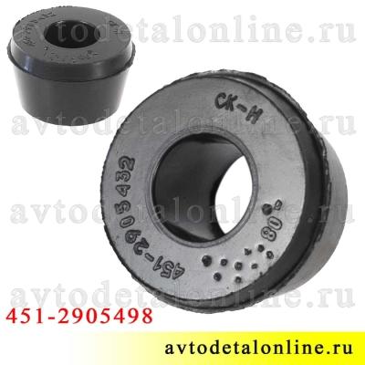 Верхняя втулка заднего и переднего амортизатора УАЗ Патриот, Хантер, резиновая замена 451-2905432