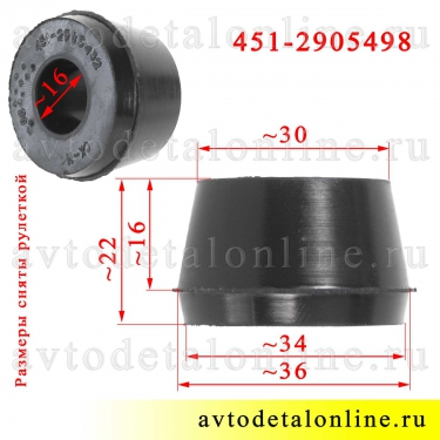 Втулка амортизатора УАЗ Хантер, Патриот 3163, заднего и переднего, фото, размеры, замена 451-2905432