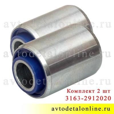 Сайлентблок рессоры УАЗ Патриот 3163-2912020 полиуретан синий, комплект 2 шт, Балаково