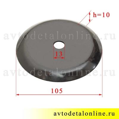Размер чашки отбойника задней рессоры и моста УАЗ 3151, 3160, каталожный номер 3160-2912628