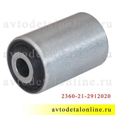 Сайлентблок рессоры УАЗ Профи 2360-21-2912020 резинометаллический