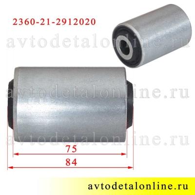 Размер сайлентблока рессоры Профи УАЗ 236021-2912020 резина