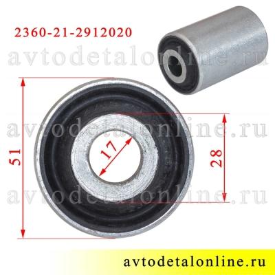 Резиновый сайлентблок рессоры УАЗ размеры, 2360-21-2912020