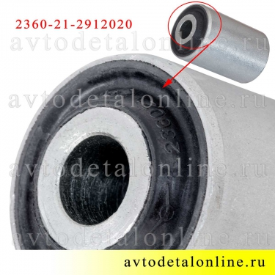 Резинометаллический сайлентблок рессоры УАЗ Профи 2360-21-2912020, фото крупным планом