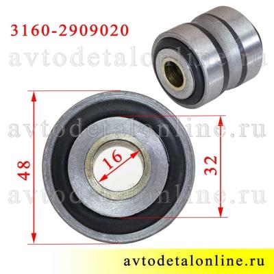 Размер сайлентблока передней подвески УАЗ Патриот, Хантер, фото шарнира продольной тяги 3160-2909020-01