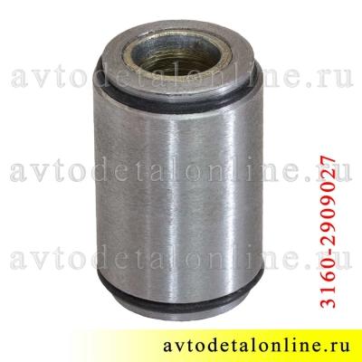 Малый сайлентблок Панары УАЗ Патриот, Хантер, резинометаллический 3160-2909027-01 для поперечной тяги
