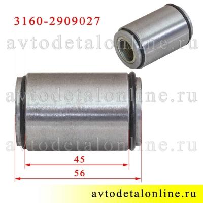 Малый сайлентблок тяги Панара УАЗ Патриот, размер шарнира резинометаллического продольной тяги 3160-2909020