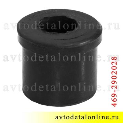 Резиновая втулка рессоры УАЗ Патриот, Хантер, Буханка, 469-2902028