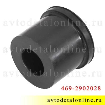 Резиновая втулка рессоры УАЗ Патриот, Хантер, Буханка, 469-2902028, СК-Н