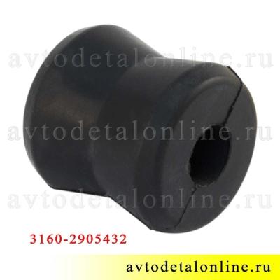 Нижняя втулка амортизатора УАЗ Патриот, Хантер, заднего и переднего, резиновая, 3160-2905432-01