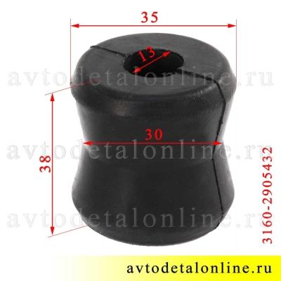 Размер нижней втулки амортизатора УАЗ Патриот, Хантер, 3160-2905432 резиновой для передней и задней подвески