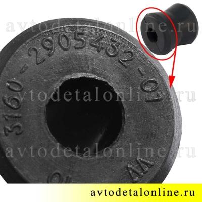 Маркировка нижней втулки амортизатора УАЗ Патриот, Хантер, заднего и переднего, резиновая, 3160-2905432-01