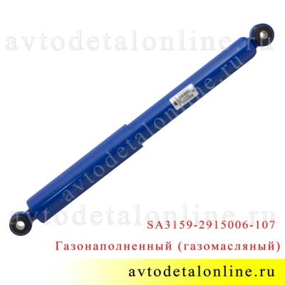 Задний амортизатор УАЗ Патриот и др, газомасляный, Шток-Авто номер SA3159-2915006-107 на замену штатного