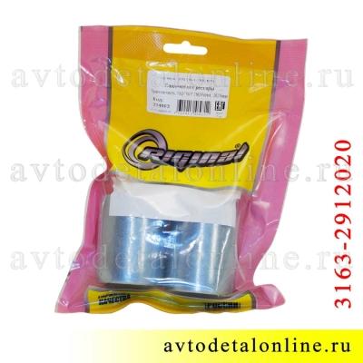 Резиновый сайлентблок рессоры Патриот УАЗ 3163-2912020, комплект 2 шт, Riginal, Н-Новгород