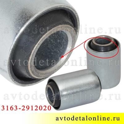 Сайлентблок рессоры УАЗ Патриот 3163-2912020 резиновый, комплект 2 шт, СПАЗ Самара для Riginal