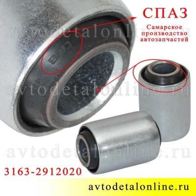 Шарнир рессоры на УАЗ Патриот 3163-2912020, комплект резинометаллических сайлетблоков 2 шт, Riginal