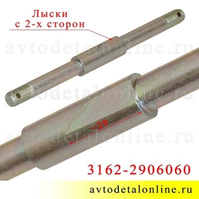 Стойка передней реактивной тяги УАЗ Патриот для штанги стабилизатора поперечной устойчивости 3162-2906060