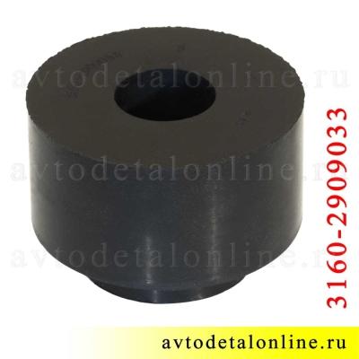 Резиновая втулка опорная 3160-2909033 для продольной штанги переднего моста УАЗ Патриот, Хантер и др.
