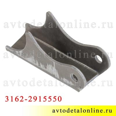 Фото кронштейна амортизатора заднего на УАЗ Патриот 3162-2915550 (нижний, правый)