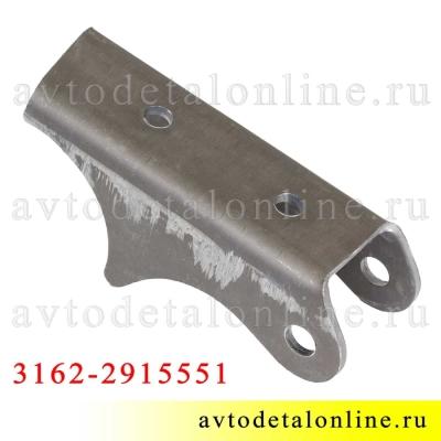 Нижний, задний левый кронштейн амортизатора УАЗ Патриот, каталожный номер 3162-2915551