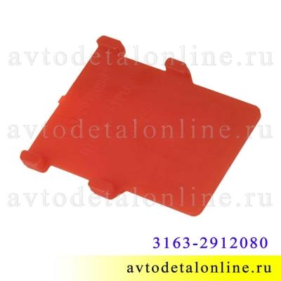 Прокладка рессоры УАЗ Патриот 3163-2912080 межлистовая, набор 2 штуки, красный полиуретан Ростеко,г.Балаково
