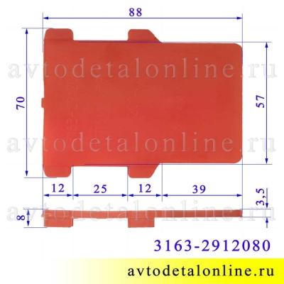Размер прокладки рессоры УАЗ Патриот 3163-2912080 межлистовой, комплект 2 шт, полиуретан Ростеко, г. Балаково