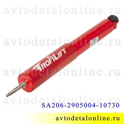 Передний амортизатор УАЗ Патриот, газомасляный, Шток-Авто SA206-2905004-10730, замена 3162-2905006 лифт +30 мм