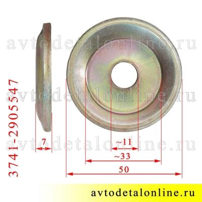 Размер верхней обоймы подушки переднего амортизатора шток-ухо УАЗ Патриот и др. 3741-2905547