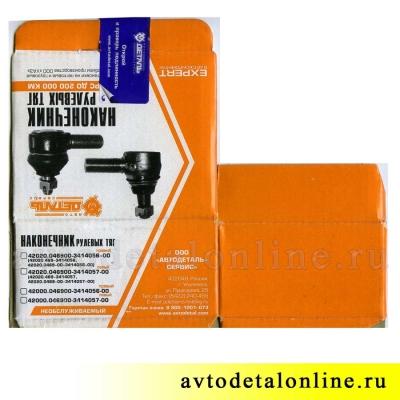 Наконечник рулевой тяги УАЗ Патриот, 469, Буханка, Хантер, АДС на замену 469-3414057, купить в Москве, цена