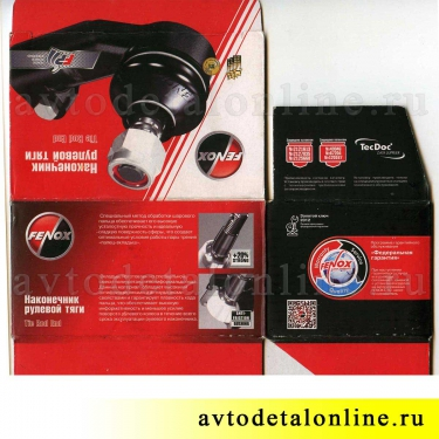 Наконечник рулевой тяги УАЗ Патриот, 469, Буханка, Хантер, Fenox на замену 469-3414057, необслуживаемый, цена
