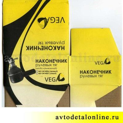 Наконечник рулевой тяги на УАЗ Патриот, 469, Буханка, Хантер,на замену 469-3414056, правый, цена, купить