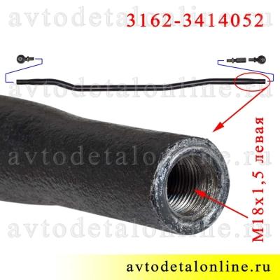 Тяга рулевого управления УАЗ Патриот, длинная, поперечная, 3162-3414052, АДС Эксперт, увеличенный ресурс
