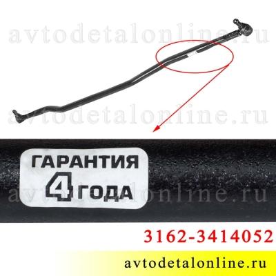 Тяга рулевая длинная УАЗ Патриот с наконечниками, 3162-3414052, АДС Эксперт, увеличенный ресурс, этикетка