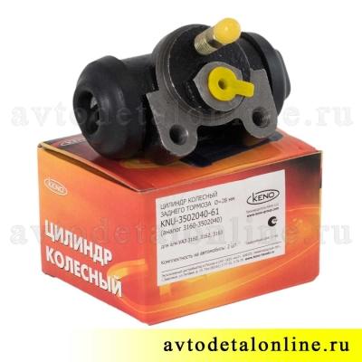 Цилиндр колесный тормозной задний, размер диамерт 28мм, Keno, 3160-3502040, KNU-3502040-61, УАЗ Патриот, 3163