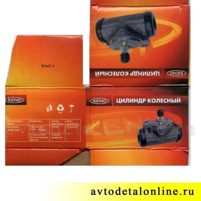 Упаковка цилиндр рабочий тормозной задний, резьба 10мм, Keno, 3160-3502040, KNU-3502040-61, УАЗ Патриот, 3163