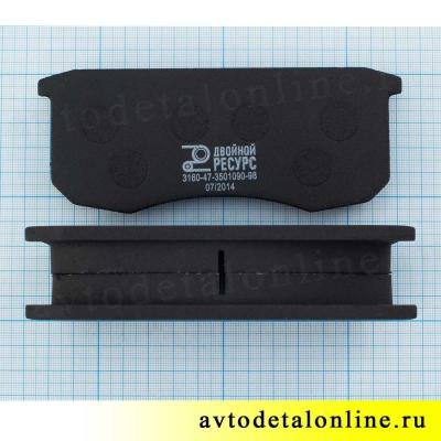 Колодки тормозные передние на УАЗ Патриот, Хантер, Буханка, 3160-3501090, цена, купить на замену в Москве