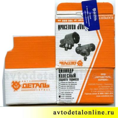 Упаковка цилиндр колёсный тормозной задний, размер 25мм, АДС, 3151-3502040, УАЗ-469, Хантер, Буханка, 31519