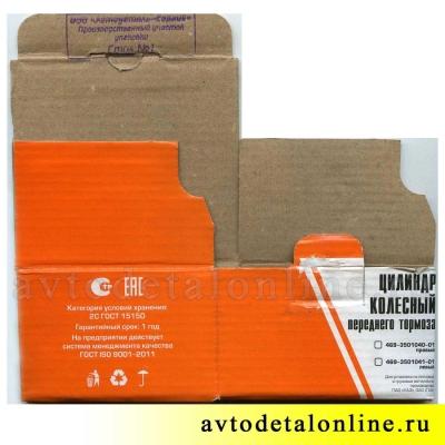 Упаковка цилиндр рабочий тормозной задний, резьба 10мм, АДС, 3151-3502040, УАЗ-469, Хантер, Буханка, 31519