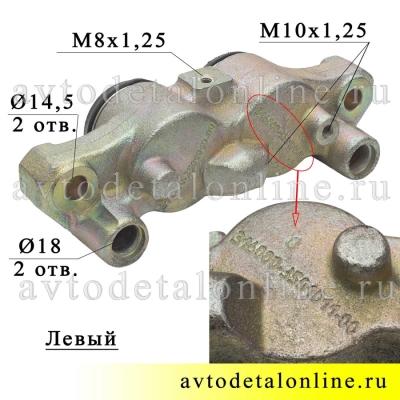 Цилиндр тормозной передний УАЗ Патриот, Хантер, левый, для замены в сборе,  3160-3501041-10