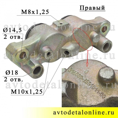 Цилиндр тормозной передний УАЗ Патриот, Хантер, правый, для замены в сборе,  3160-3501041-10