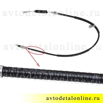 Трос ручника Патриот УАЗ с 2013г правый, 3163-3508180, длина 134 см, фото