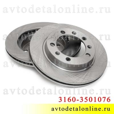 Передний тормозной диск УАЗ Патриот, Хантер, размер, на замену 3160-3501076-96, фото