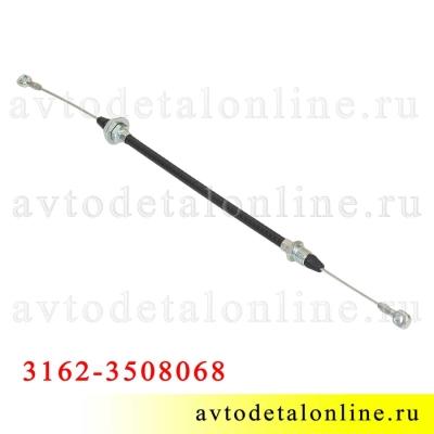 Трос ручного тормоза УАЗ Патриот 2005-2006 г, номер 3162-3508068, размер 57 см, фото