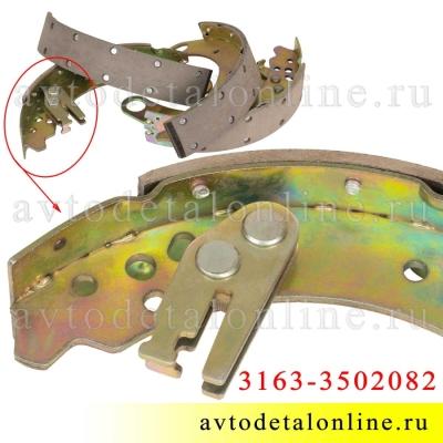 Барабанные колодки тормозные УАЗ Патриот, задние, 3163-3502082 = 3163-3502088 + 3163-3502089 + 3151-3501090