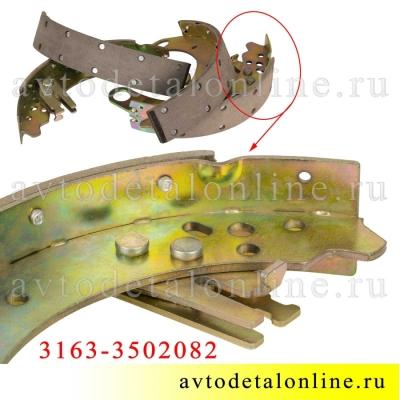 Задние тормозные колодки УАЗ Патриот, 4 шт, 3163-3502082 = 3163-3502088 + 3163-3502089 + 3151-3501090 2 шт