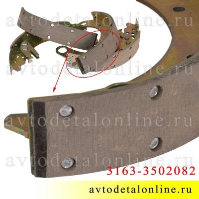 Комплект на замену задних тормозных колодок УАЗ Патриот, 3163-3502082, 4 штуки, нового образца под ручник