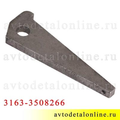 Клин ручника УАЗ Патриот 3163-3508266 с тросом стояночного тормоза на задние колодки, с 2013 г